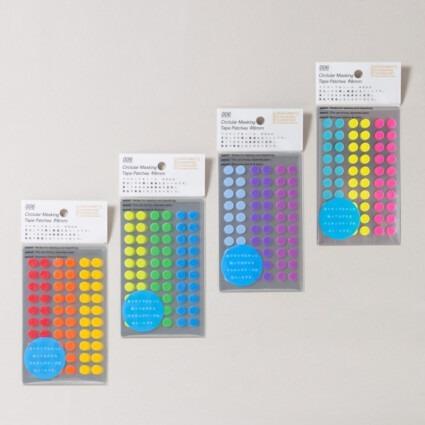 8 mm Papierklebepunkte